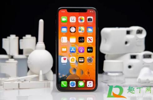 2020双11手机能便宜多少1