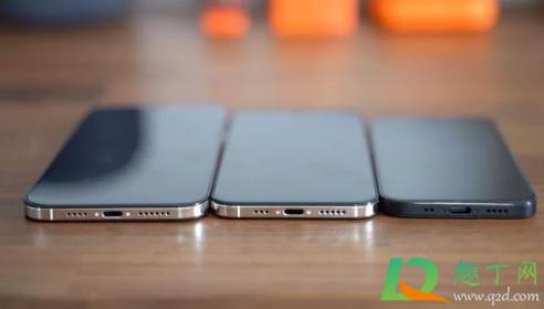 2020双11手机能便宜多少4