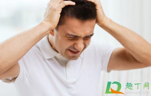 头疼胃疼等找不到病因可看精神科2
