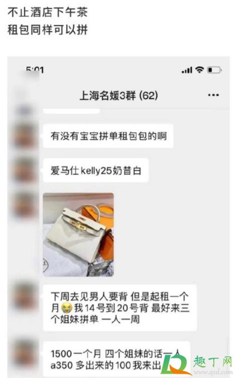 上海名媛群在哪加6