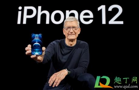 iPhone12电池是多少毫安的1