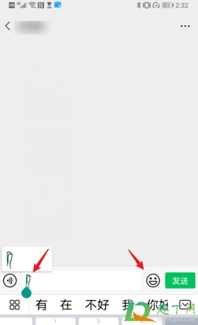 emoji表情带辫子怎么加7