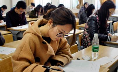 2021国考时间定了吗