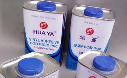 手上pvc胶水用什么可以洗掉