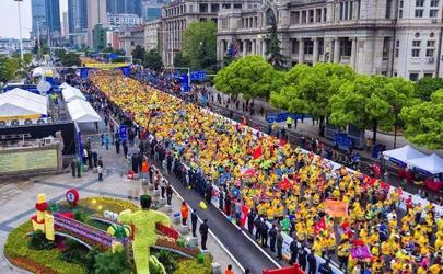 2020武汉马拉松报名是几月几号到几月几号