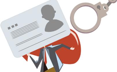入职要求拍身份证是骗局吗