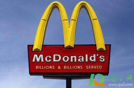 如何看待深圳麦当劳对一次性餐具收费3