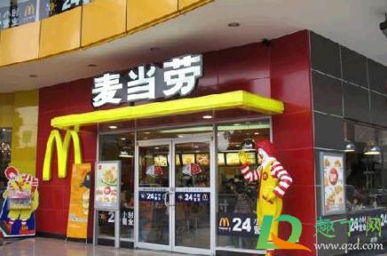 如何看待深圳麦当劳对一次性餐具收费1