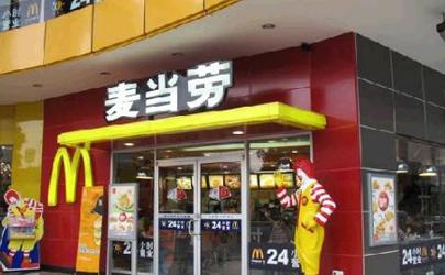 如何看待深圳麦当劳对一次性餐具收费