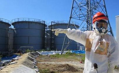 日本核废水排到大海了吗