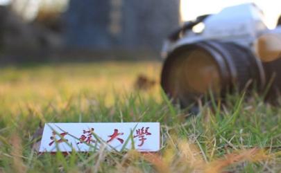 江苏大学杨凯死亡原因确定了吗