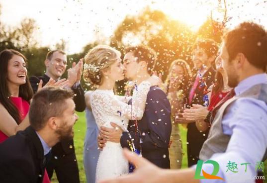 2021元旦哪一天结婚好1