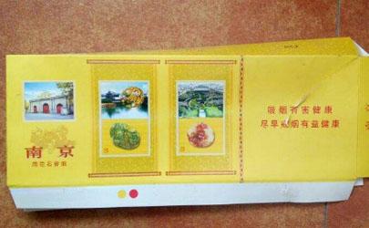 南京雨花石细支多少钱一包