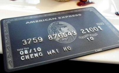 全球购骑士卡是真是假