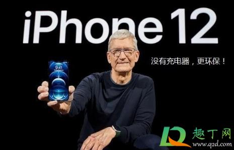iphone12用旧的充电线有伤害吗2