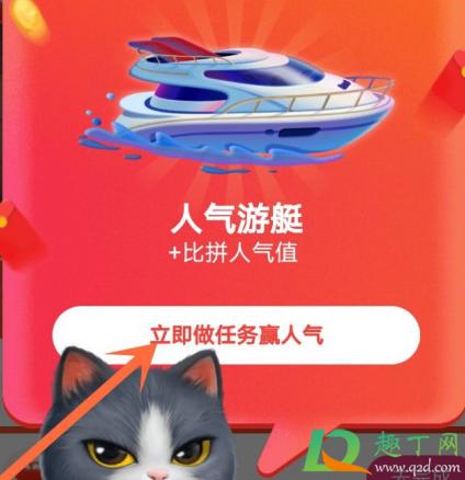 2020淘宝双十一养猫助力有次数限制吗12