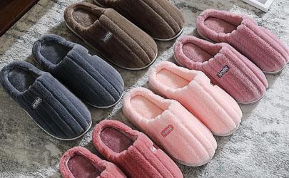 羊毛拖鞋可以水洗嗎