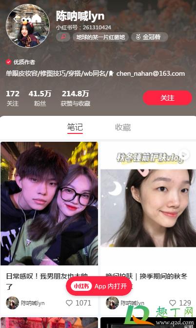 武汉欢乐谷易烊千玺有女朋友吗2