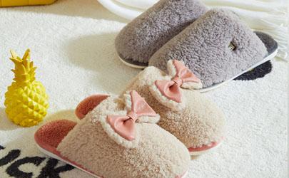 棉拖鞋臭味噴香水行嗎