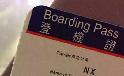 订飞机票在哪个网站好
