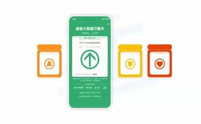 上海行程卡变红需要隔离吗