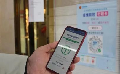 上海行程卡变红能去外地吗