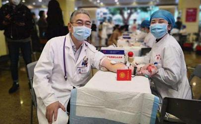 新冠感染者出院6个月内暂拒献血是真的吗