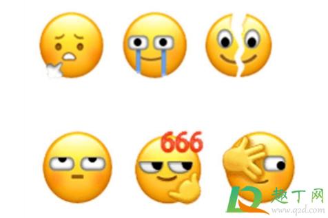 微信新表情怎么弄出来1