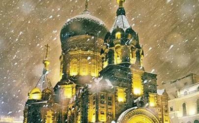 哈尔滨12月份冷么2020