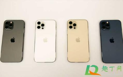 iphone12暖色屏可以退吗1
