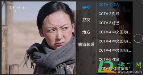 上线吧华彩少年什么时候播最新消息6