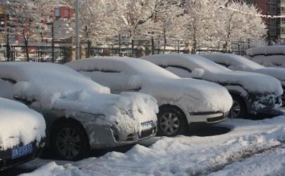 车上有雪用什么扫比较好