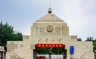 天津大学张裕卿pdf下载