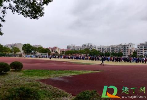 上海傅雷中学停课是真的吗1