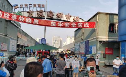 京深海鲜市场对个人开放吗