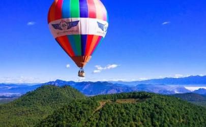 腾冲热气球坠亡事故是真的吗