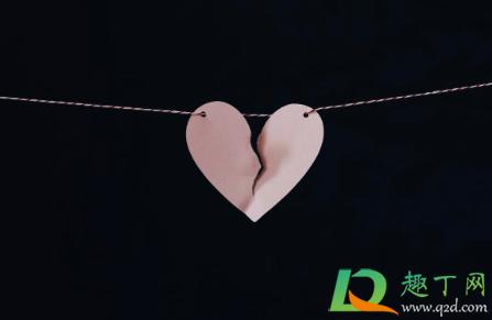 離婚冷靜期可以挽救婚姻嗎1