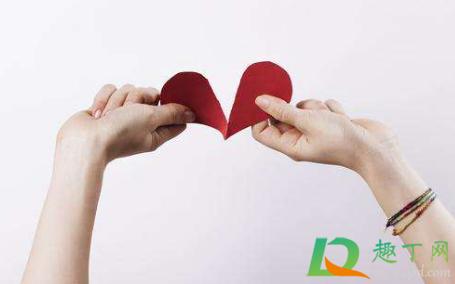 離婚冷靜期可以挽救婚姻嗎3