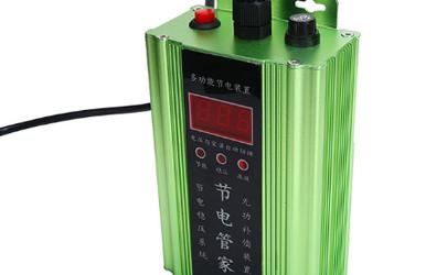 節能節電器真的有用嗎