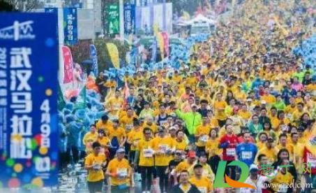 2020武漢馬拉松不再舉辦真的嗎3