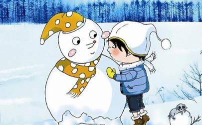 黑龍江中小學寒假提前真的假的
