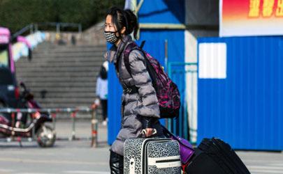 杭州2021疫情春節返鄉時間是啥時候