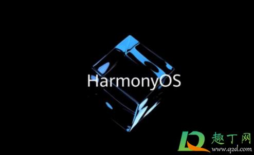 華為鴻蒙2.0系統怎么升級1