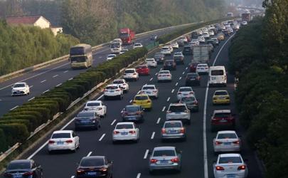2021元旦高速幾號幾點開始免費