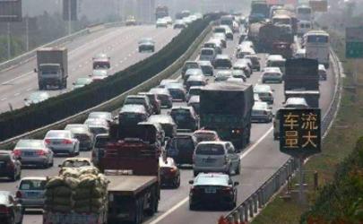 春節幾點開始高速免費2021