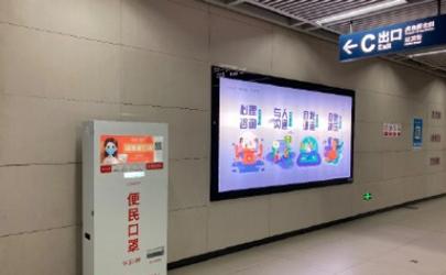 武汉地铁有卖口罩的吗