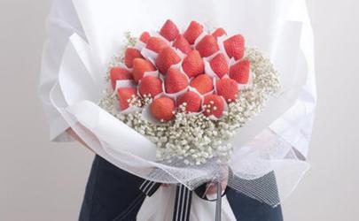 草莓花束哪里买