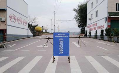 广东1月13号封路是真的吗2021