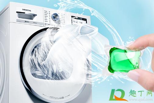 洗衣凝珠滾筒洗衣機15分鐘可以嗎3