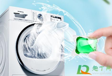 洗衣凝珠滾筒洗衣機泡沫洗不干凈1